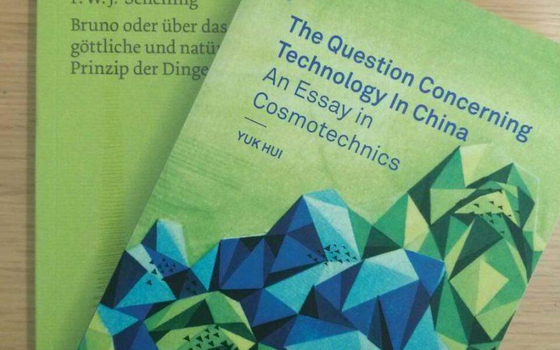 媒体﹕中国哲学遇上西方技术 学者许煜的科技宇宙观(一)