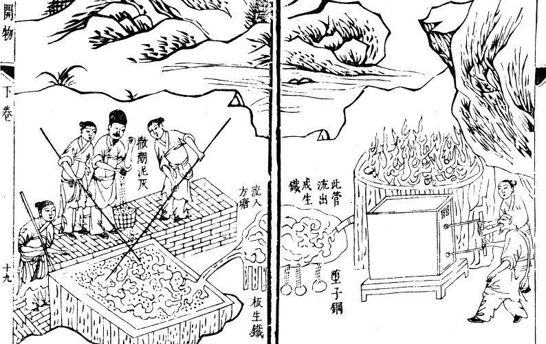 媒体﹕中国哲学遇上西方技术 学者许煜的科技宇宙观(二)