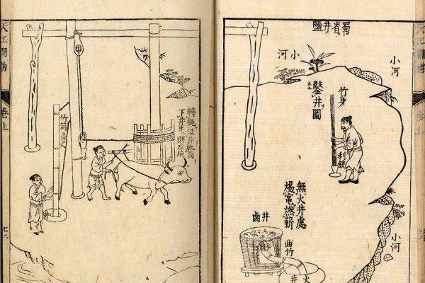 媒体﹕中国哲学遇上西方技术 学者许煜的科技宇宙观(三)