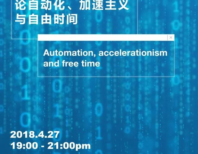 Lecture: Automation, Accelerationism and Free Time