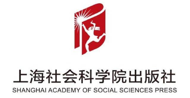 布告: 器道哲学与技术研究网络 X 上海社科院出版社