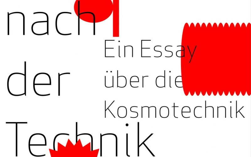 中国における技術への問いドイツ語の翻訳
