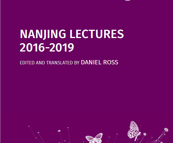 Publication: Nanjing Lectures (2016-2019) by Bernard Stiegler